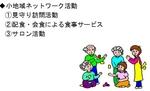 m090214f.jpg